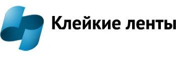 Производство скотча в Кемерово: изготовление клейких лент на заказ