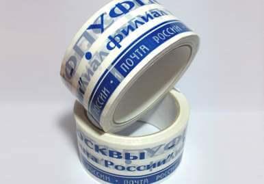 Межслойная печать в Кемерово